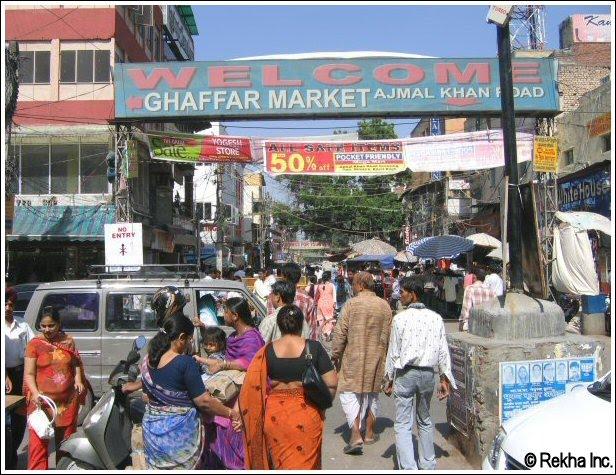 Karol Bagh Gaffar Market