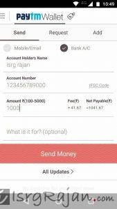 dinheiro uma transferência de capital para outro banco