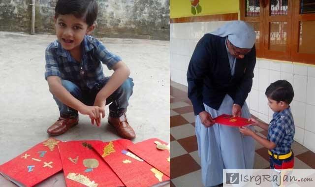 Indian Kid with Teacher