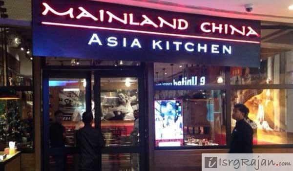 Mainland China, Restaurant
