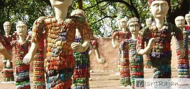 Rock Garden, Chandigarh