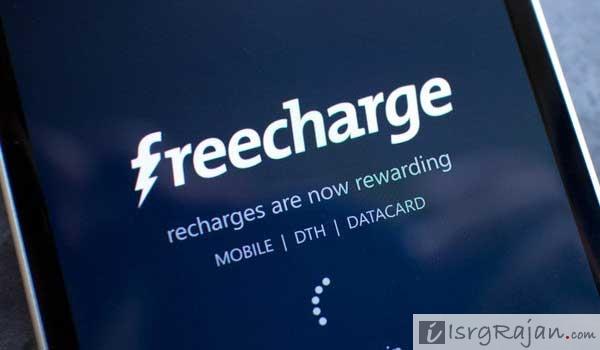 FreeCharge eWallet app
