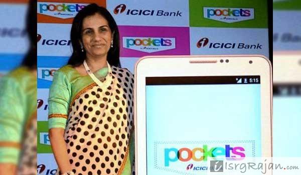ICICI Pockets eWallet app