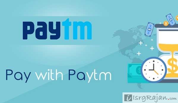 Paytm e-Wallet app