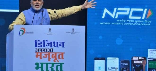 Modi launched BHIM app based on UPI