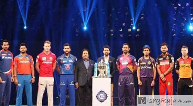 Super Money Flow In This IPL! 2017 Auctions & Bidding