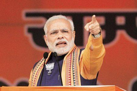Narendra Modi delivering speech