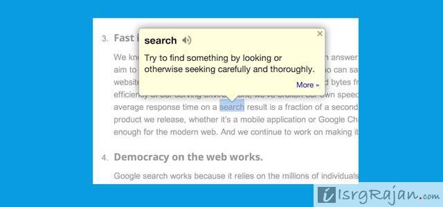 Google Dictionary Google Chrome extension