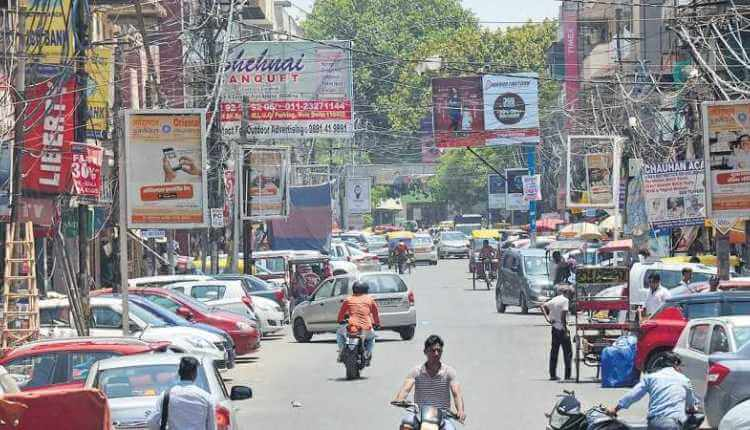 Kamla Nagar, Delhi