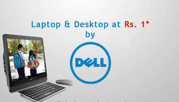 Dell laptop at 1 rupee