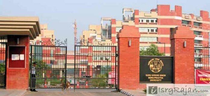 GGSIPU University Delhi
