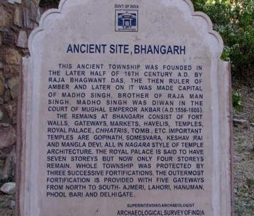 Ancient site bhangarh