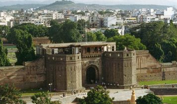 THE SHANIWARWADA FORT, PUNE