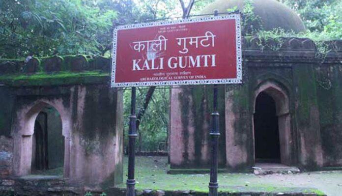 Kali Gumti Hauz Khas Village