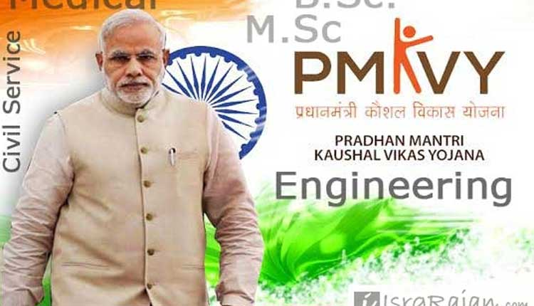 Narendra Modi Education schemes