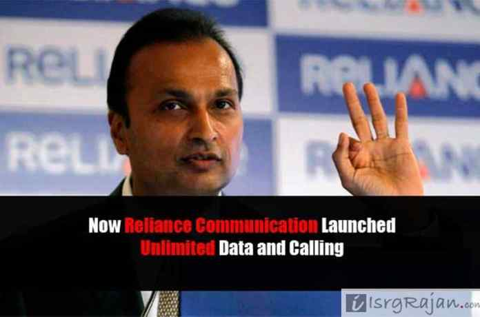 Reliance Communication CEO Anil Ambani