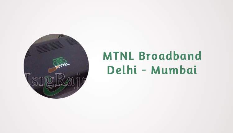 D Link DSL      U WiFi Modem configuration guide for BSNL   MTNL SlideShare Copyright         MTNL Mumbai All rights reserved  LEGAL DISCLAIMER