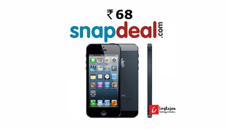 Snapdeal iPhone 5s