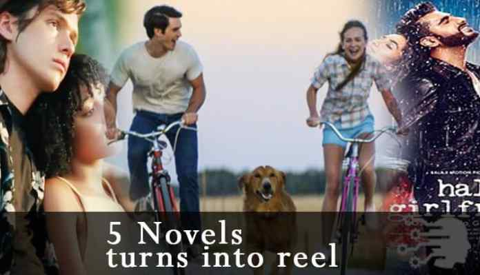 5 Novels Becoming Movies in 2017