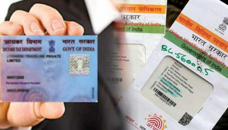 Indian Identity Cards