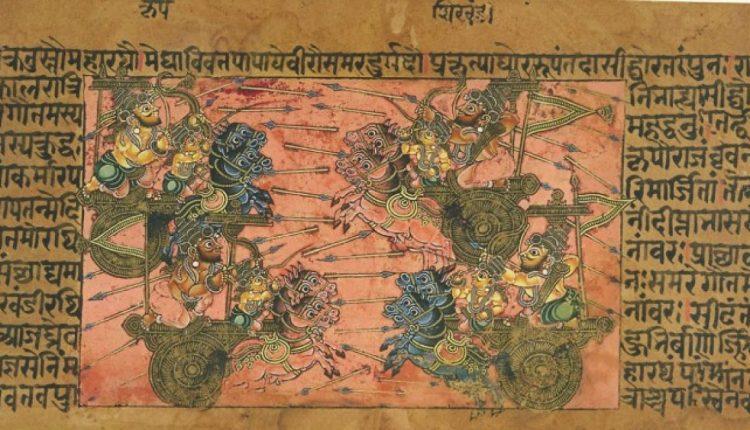 Battle Scene Between Kripa and Shikhandi from a Mahabharata