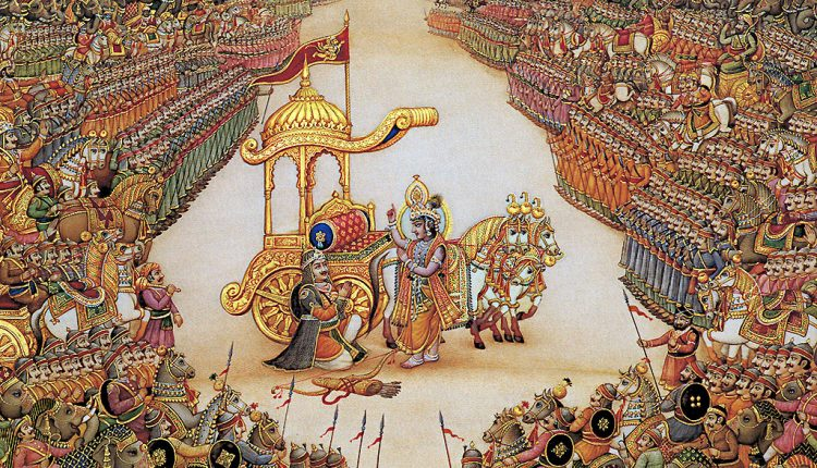 Mahabharat Kurukshetra