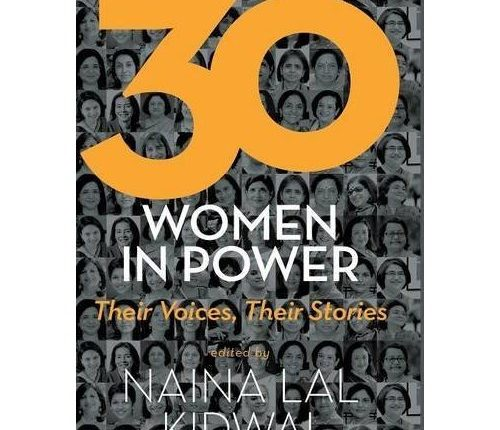 30 women in power, their voices and their stories by Naina Lal Kidwai