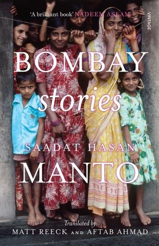 Bombay Stories Book Cover