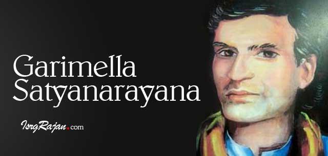 Garimella Satyanarayana