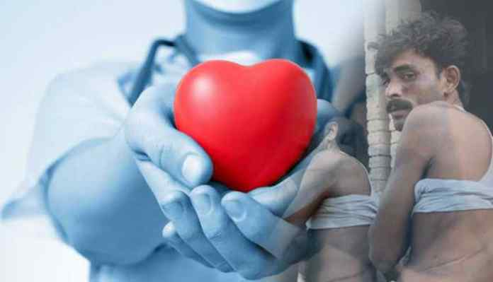 Organ Exchange and illegal donation
