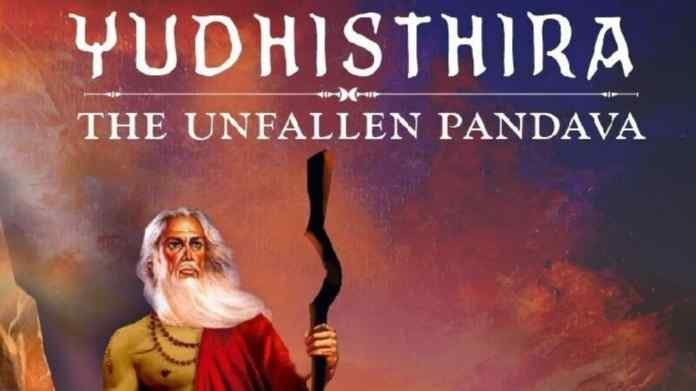 Yudhisthira: The Unfallen Pandava by Mallar Chatterjee