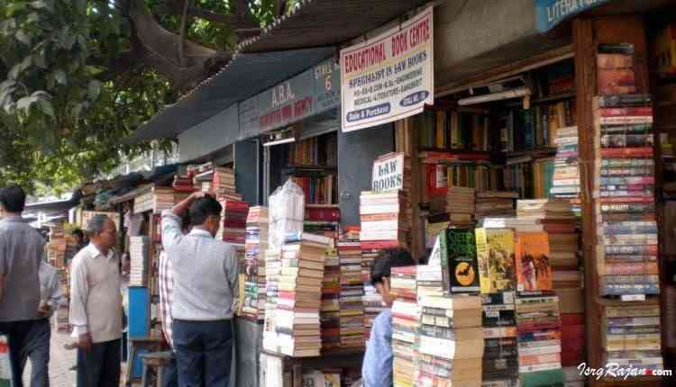 College Street Book stores in Kolkata
