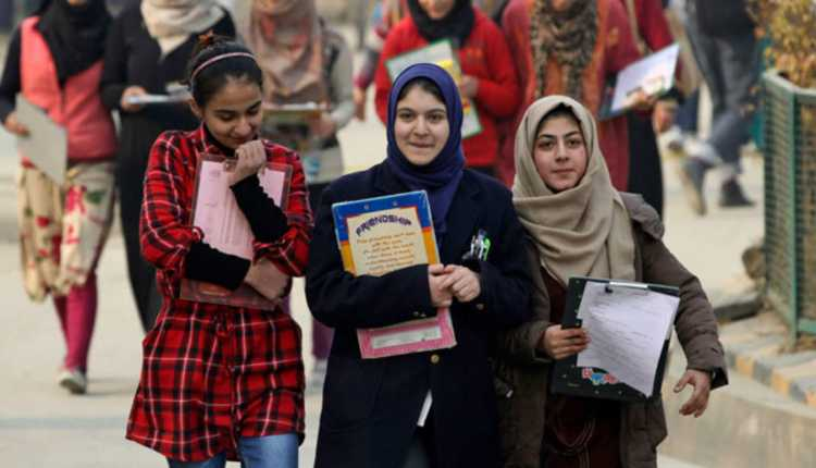 Special scholarship scheme for Jammu and Kashmir students