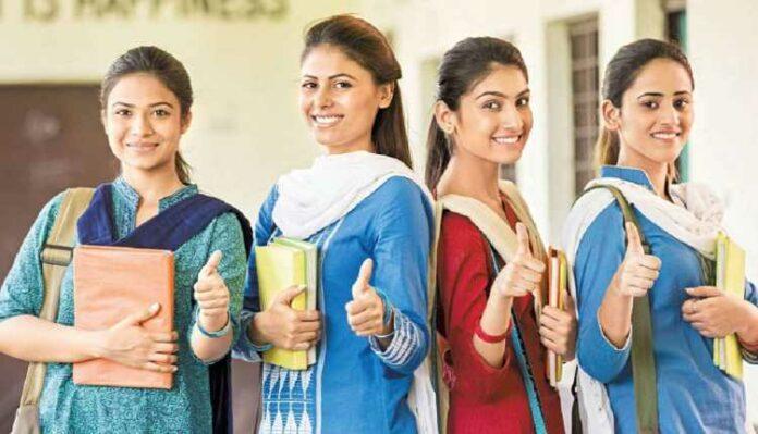 Scholarship scheme in India