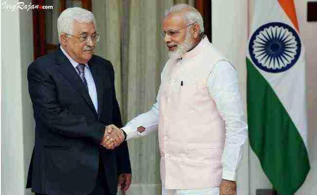 Modi in Palestine