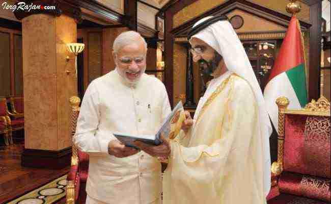Narendra modi in UAE