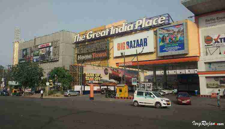 The Great India Place and other Shopping Malls