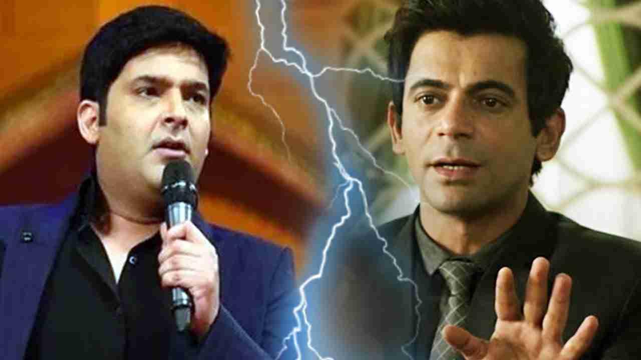Kapil Sharma Vs Sunil Grover,Gutthi