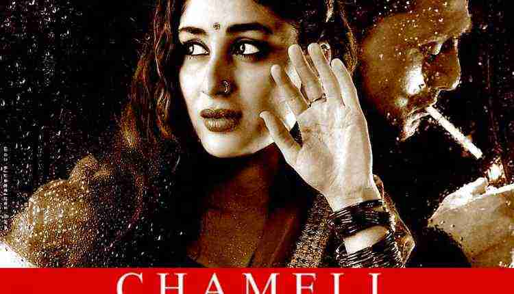 Kareena Kapoor as Chameli in Chameli