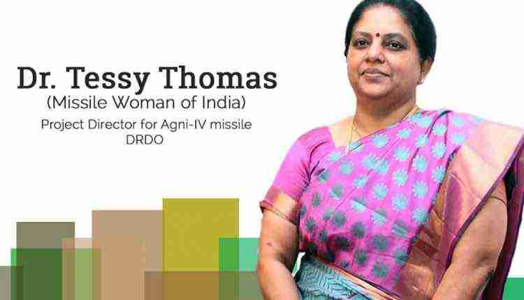 Dr. Tessy Thomas, the Missile Woman of India