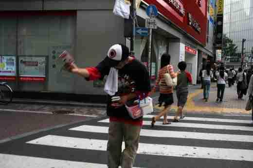 Japani Street seller