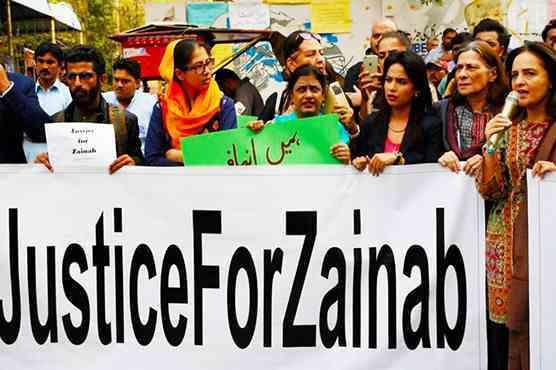 Zainab Rape case, Justice for Zainab