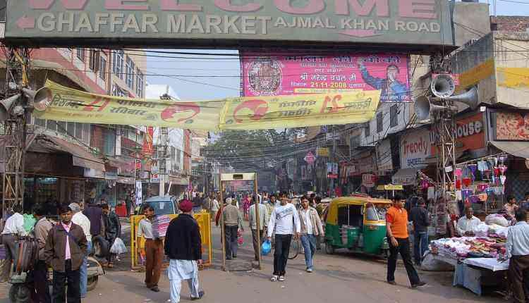 Ghaffar Market