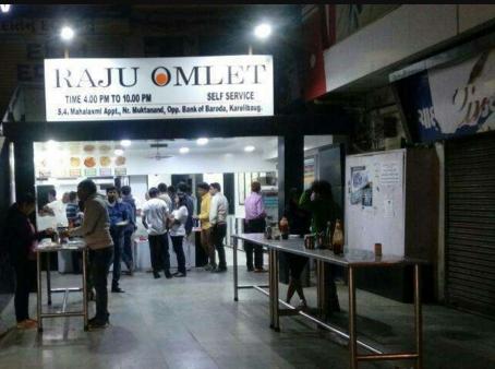 Raju Omlet