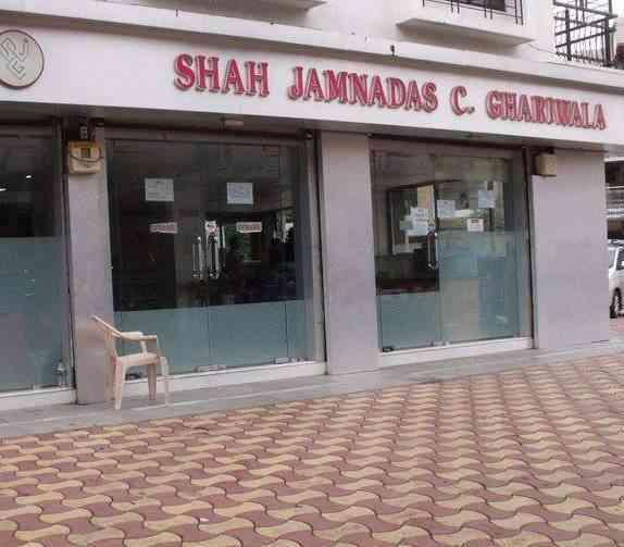 Shah Jamnadas C Ghariwala