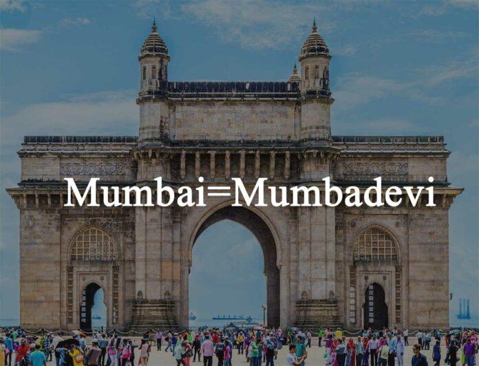 Mumbai, Mumbadevi