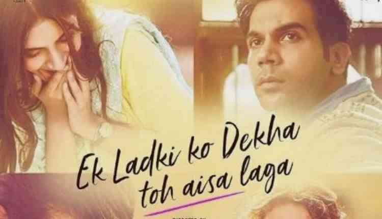 Ek Ladki Ko Dekha To Aisa Laga  movie