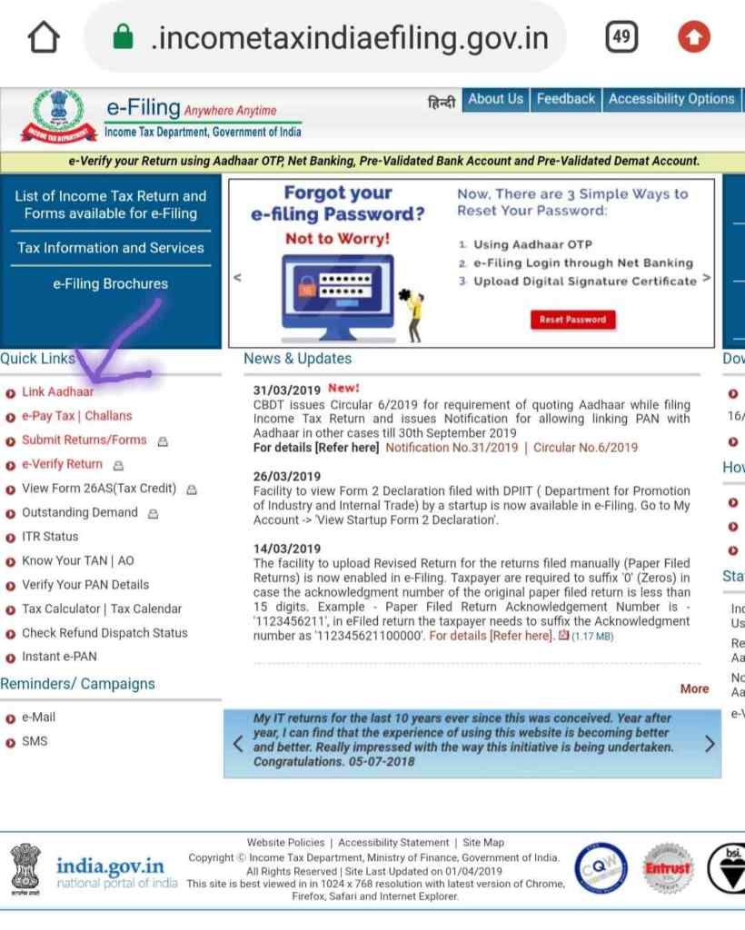 www.incometaxindiaefiling.gov.in