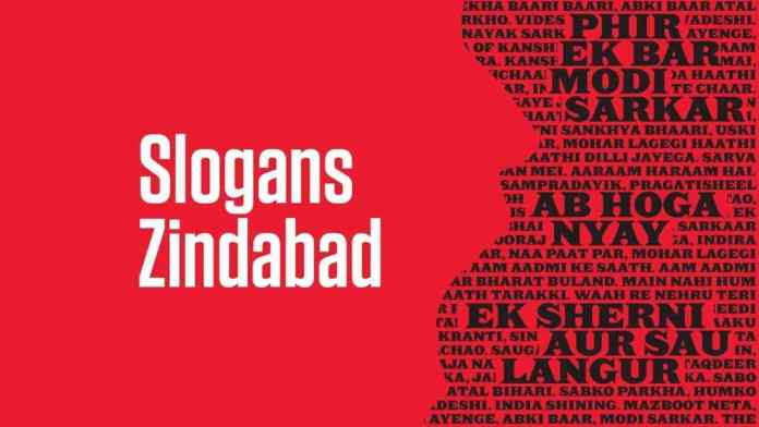 Political slogans in India