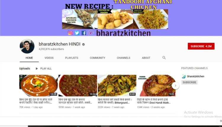 Bharatzkitchen Hindi